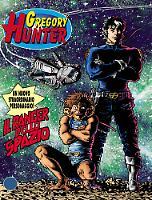 Il ranger dello spazio