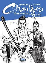 Chanbara. La redenzione del samurai