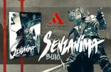 La variant Mondadori di Senzanima Buio!