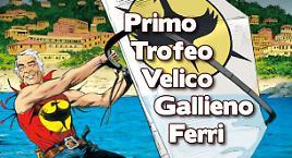 Primo trofeo Gallieno Ferri