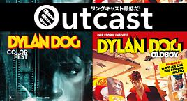 Outcast Dylan!