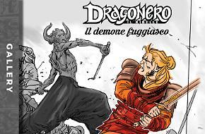 La copertina del Demone Fuggiasco!